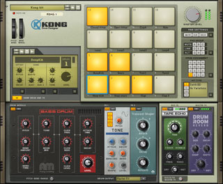 Kong Drum Designer Screen Shot